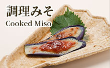 Cooked Miso