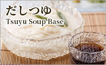 Tsuyu Soup Base