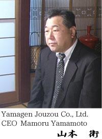 Yamagen Jouzou Co., Ltd. CEO Mamoru Yamamoto