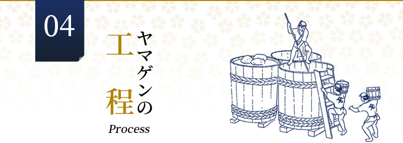 工程Process